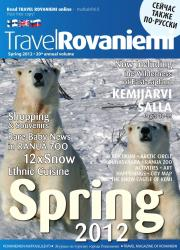 Travel Rovaniemi