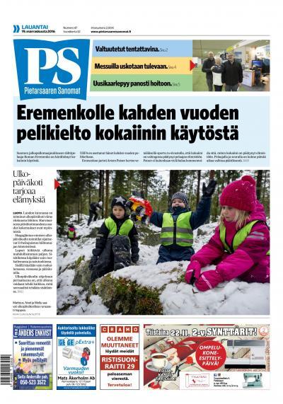 Ghost, Joakim. Juvelén, Emma Kantanen, Sanna Koskimäki, Emilia Kallion kirkko (Kappelisali), Itäinen Papinkatu 2.