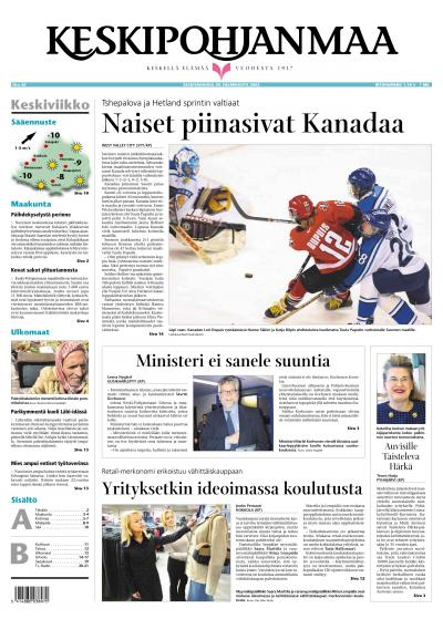eesti naiset etsii seksiä katrineholm puolalaiset naiset etsii seksiä tukholma