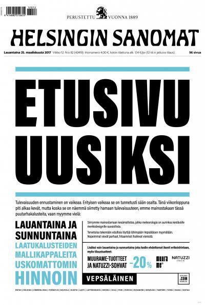 Naisten Premium Collegetakki 2116 Pohjoismaiden Mediakeskus Oy