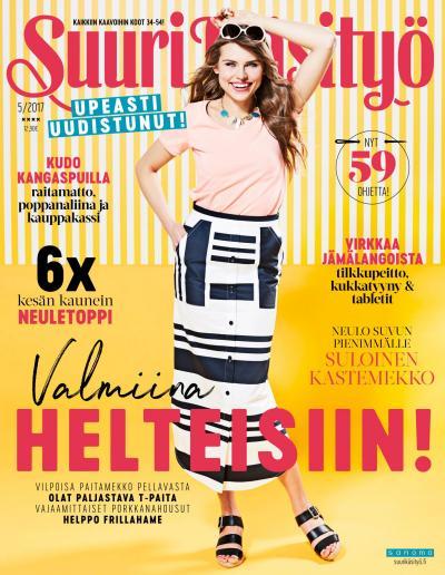 Katso huhtikuun 2017 Suuri Käsityö -lehden mallit