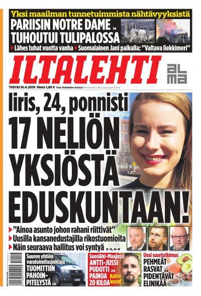 siwa hämeentie 42 fonecta sää kuopio