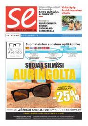 Suomalainen Espanjassa