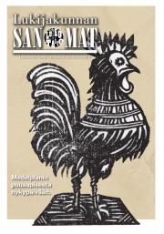 Sydän-Hämeen Lehti 1.1.1970