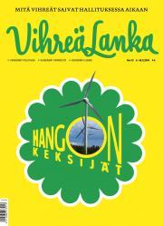 Vihreä Lanka