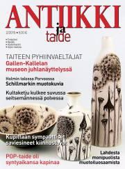 Antiikki ja taide